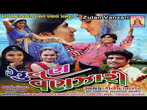 Man Kevu Maru  Chodi De Daru - Zulan Vanzari - Latest New Gujarati...