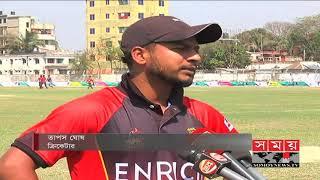 প্রতিশ্রুতিশীল ক্রিকেটার খোঁজে সিরাজগঞ্জে শুরু হয়েছে এসপিএল টি২০ | Sirajgonj Sports News | Somoy Tv
