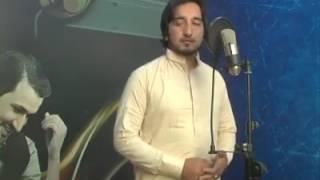 Mohsin khan utmanzai