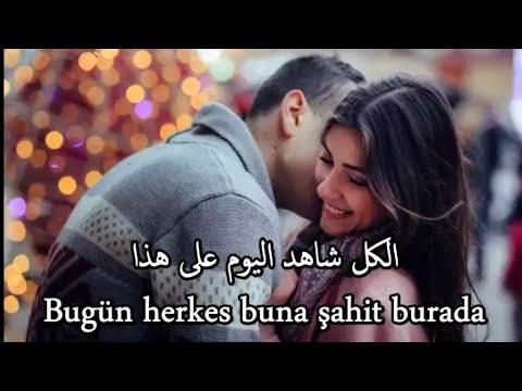 حبي - أغنية راقصة تركية جميلة جداً - Bengü - Aşkım مترجمة
