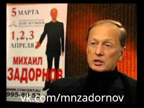 """Михаил Задорнов """"О поэтах"""""""