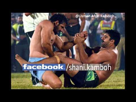 Kabaddi Song Pakistan Lala Kabbadi Club 42 Gb video