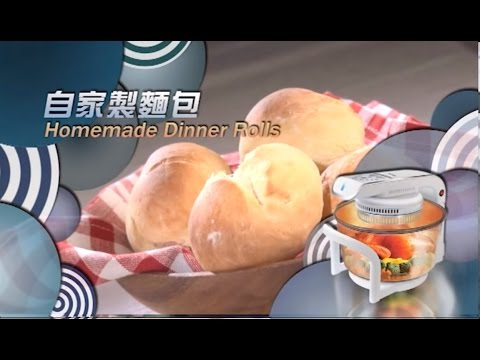 Halogen Pot Recipe (Yan Ng): Homemade Bread