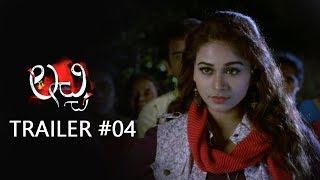 Lacchi Telugu Movie Trailer #04   Jayathi, Tejdilip, Tejaswini   Eeswar