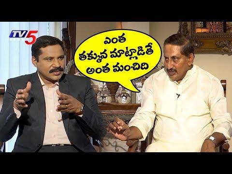 ఎంత తక్కువ మాట్లాడితే అంత మంచిది..! | EX CM Kiran Kumar Reddy Exclusive Interview | TV5 News