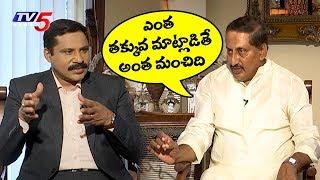ఎంత తక్కువ మాట్లాడితే అంత మంచిది..! | EX CM Kiran Kumar Reddy Exclusive Interview