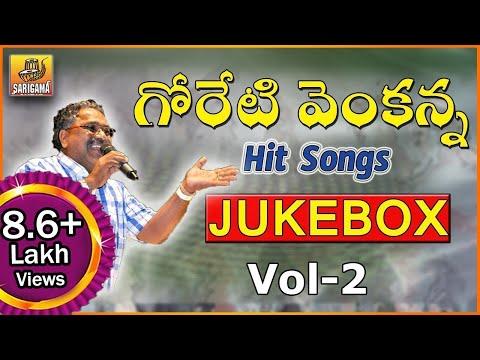 Vol 2 - Goreti venkanna Hit Songs -Telangana Folk songs - Telugu Folk Songs-Janapada Geethalu