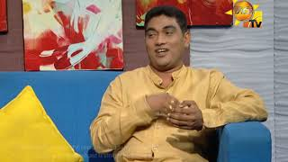Hiru TV Morning Show | EP 1596 | 2018-11-06