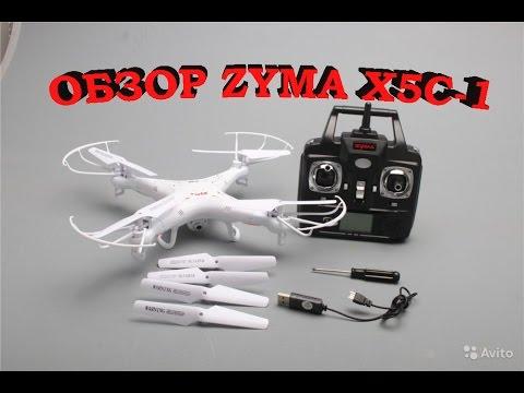 Квадрик Сима X5C на AliExpress. Недорогой квадрокоптер.