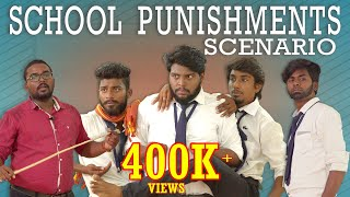 School Punishments Scenario | SCHOOL LIFE | Veyilon Entertainment