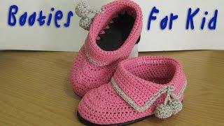 Crochet || Tutorial Merajut Sepatu Boots Untuk Anak-Anak - Booties For Kid