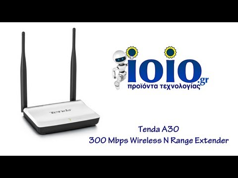 Tenda A30 Wireless N300 Range Extender (HD) Greek Review 2013 (GR)