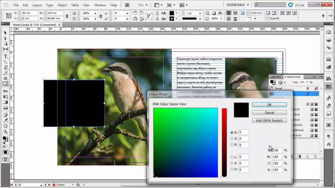 Создание альбуки в программе Adobe Indesign - YouTube