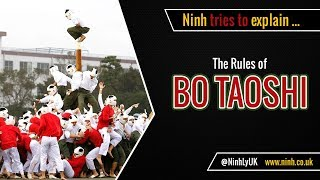 The Rules of Bo Taoshi - Weirdest Sport EVER!