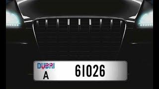 Biển số xe điện tử tại Dubai xịn sò đến mức nào?   VTV24