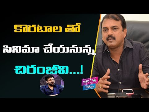Chiranjeevi  Upcoming Movie With Koratala Siva | Tollywood | Allu Arjun | YOYO Cine Talkies