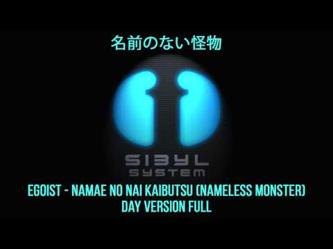 Egoist - Namae No Nai Kaibutsu Day Version Full | Psycho Pass ED 1