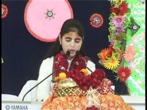 Shrimad Bhagwat Katha By Sadhvi Chitralekha Deviji - Day 1 Of 7 video