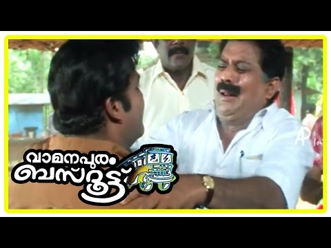 Vamanapuram Bus Route -Jagathysreekumar  invites Mohanlal for...