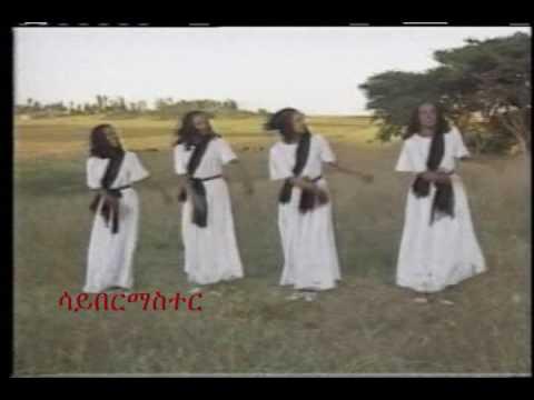 Afar (Eastern Ethiopia)