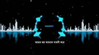 Shikarokti By Arbovirus   Album 64m 53s   Official lyrical Video