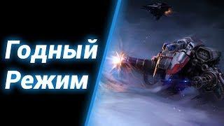 Вечерочек в S.A.T. Control ● StarCraft 2
