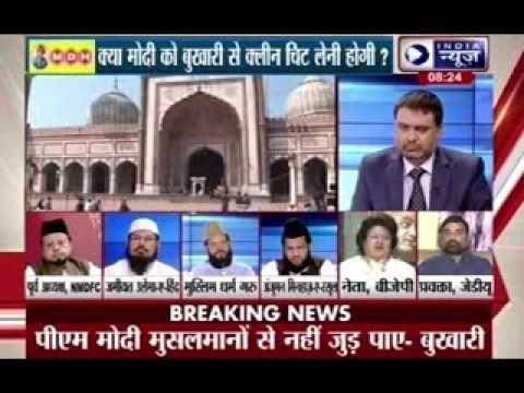 Tonight With Deepak Chaurasia: Delhi Shahi Imam invites Pak PM Sharif