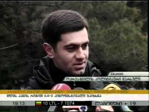 Политическое прошлое Ираклия Окруашвили