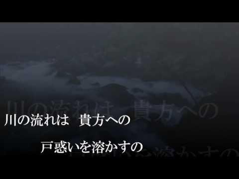 きらら (工藤静香・河村隆一) 歌詞付き (カラオケ) 【無名が歌う】