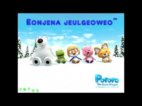 Pororo - Intro Music (korean Version) (lyric) video