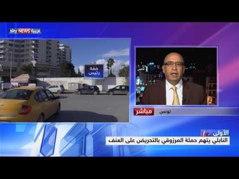 الانتخابات الرئاسية التونسية منافسة حادة بين السبسي والمرزوقي