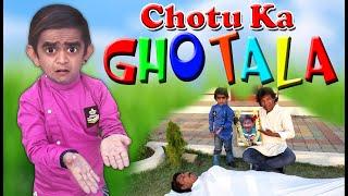 छोटू का घोटाला | CHOTU KA GHOTALA | Khandesh Hindi Comedy | Chotu Comedy Video