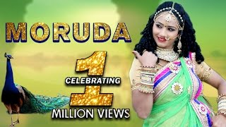 'MORUDA' Hit Rajasthani Song | DJ Mix Song | Tejaji | Nutan Gehlot | Mangal Singh | Marwadi Songs