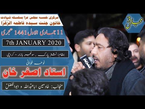 Ayyam-e-Fatima Noha | Asghar Khan | 11 Jamadi Awal 1441/2020 - Nishtar Park - Karachi