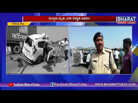Road Mishap In Rajanna Sircilla District || Bharat Today ||