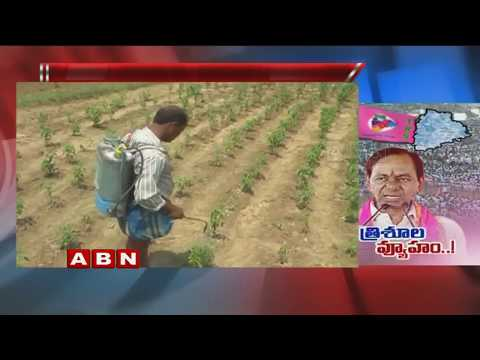 Reason Behind CM KCR Ready for Early Polls | Special focus