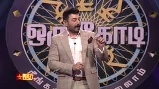 Neengalum Vellalam Oru Kodi - 25th to 27th July 2016 - Promo 5