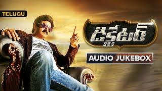 Dictator Telugu Audio Jukebox   Full Songs