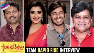 Nela Ticket Movie Team Rapid Fire Interview | Ravi Teja | Malvika Sharma | Priyadarshi | Ali