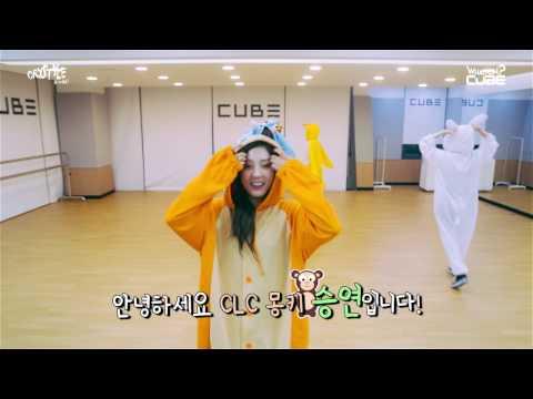 CLC(씨엘씨) - 도깨비(Hobgoblin)(Choreography Practice Video)