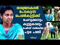 LOL! Groom and his friends pranks Bride | Oh My God | Funny Episode | KaumudyTV thumbnail