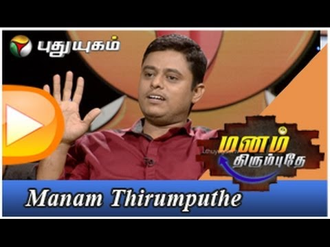 Sam Anderson in Manam Thirumputhe – Part 2 (20/04/2014)