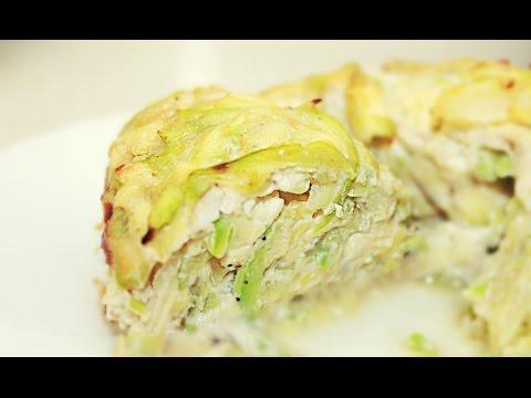 Запеканка Касэрол из кабачков с сыром