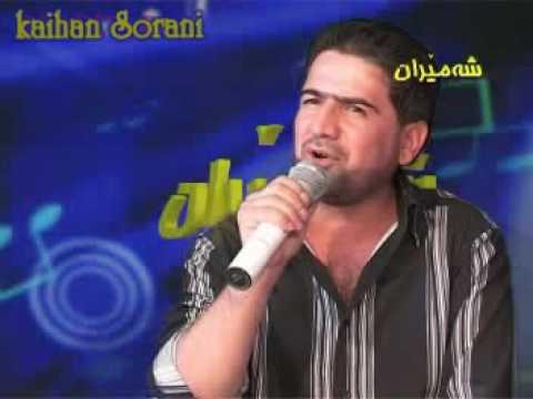 Shirwan Abdwlla 2008 new