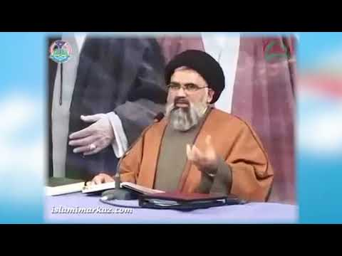 Inqilab kia Hai? | Ustad e Mohtaram Syed Jawad Naqvi