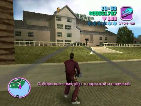 Grand Theft Auto Vice City Миссия 56-58 Типография