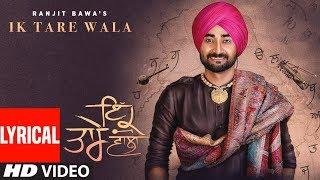 Ik Tare Wala (Lyrical Song) | Ranjit Bawa, Millind Gaba | Taara | Latest Punjabi Song 2018