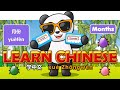 Learn Chinese in 3 easy steps: Months - yuèfèn - 月份 English - Pinyin - Chinese Characters