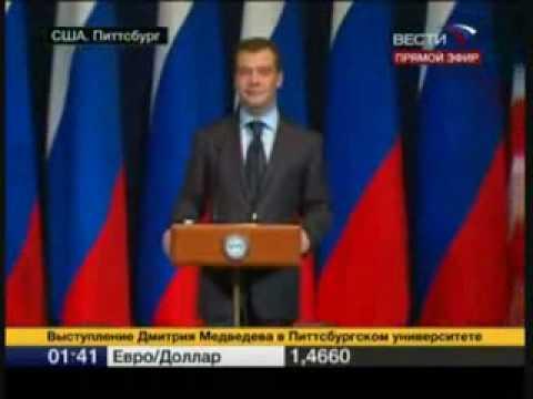 Дмитрий Медведев говорит о любви