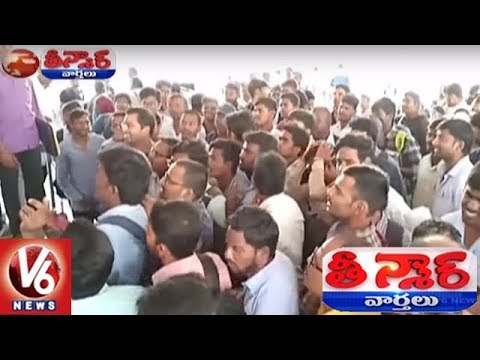 Police Arrested Maha Udyoga Mela Organisers For Cheating Unemployed Youth | Teenmaar News